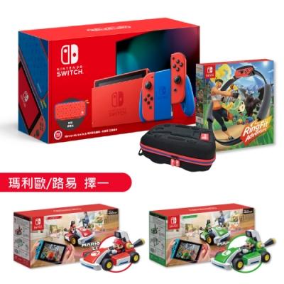 Switch 瑪利歐亮麗紅 X 亮麗藍主機+健身環+家庭實況賽車(瑪利歐/路易吉)擇一 +賽車收納包