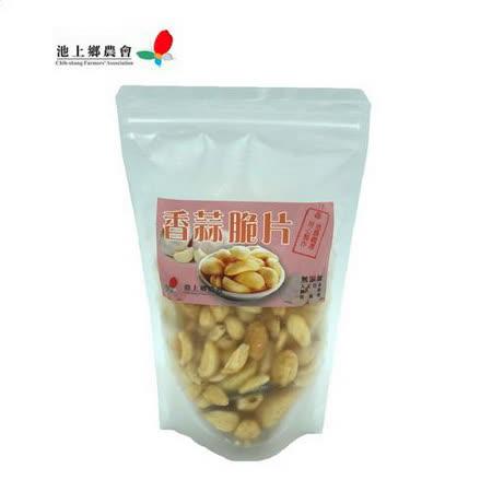 池上鄉農會 香蒜脆片(植物五辛素) (任選) 100公克/包