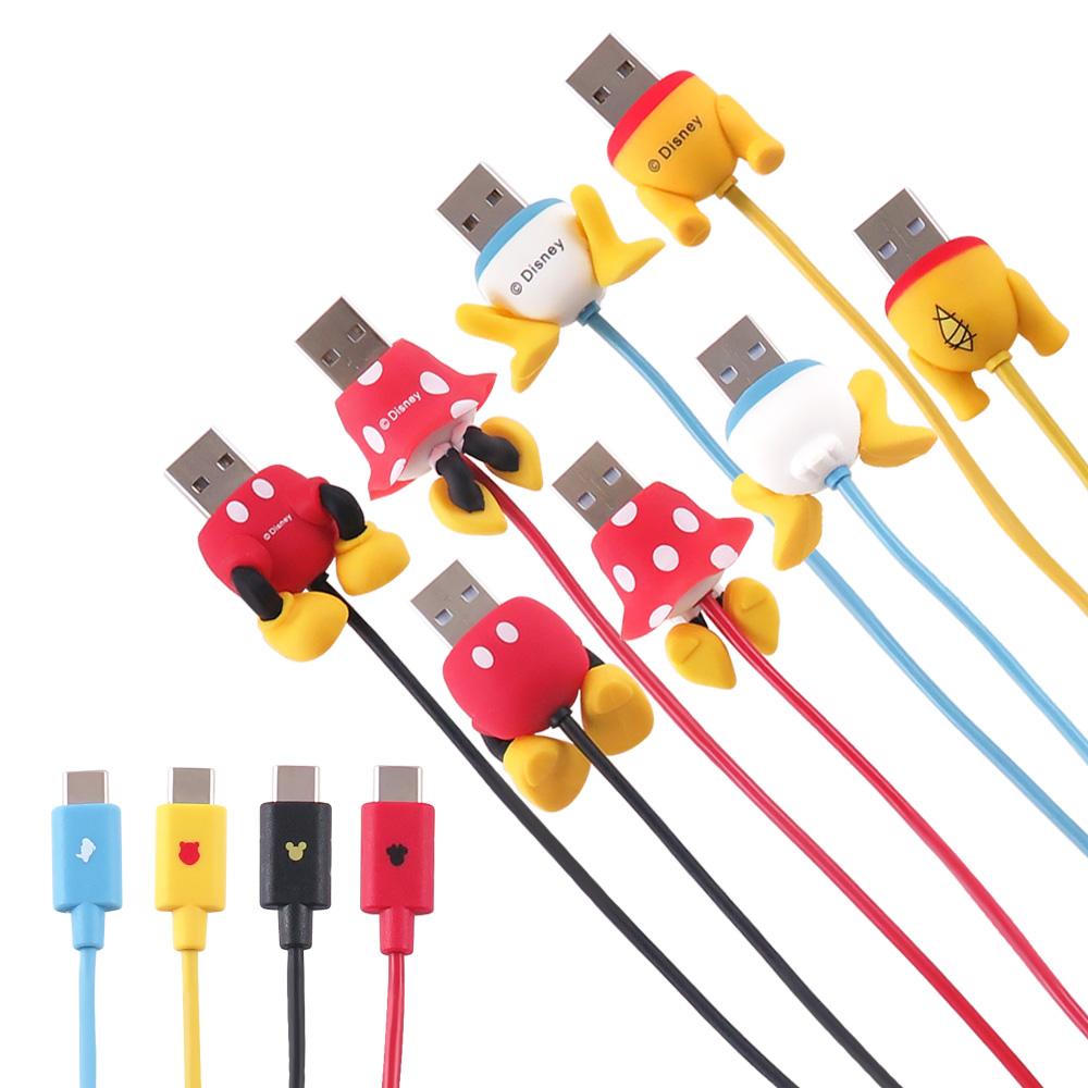 Disney迪士尼 USB Type C 屁屁傳輸線