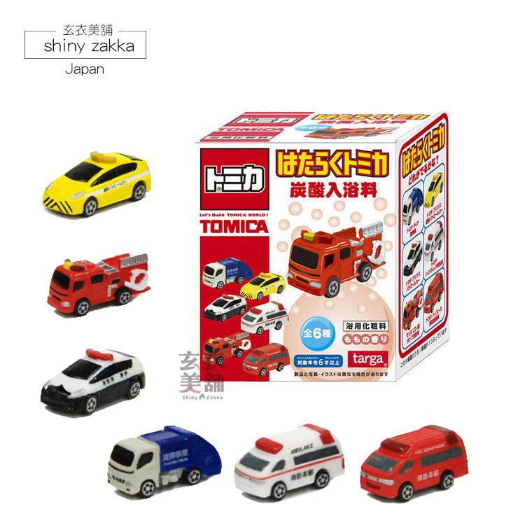 日本TOMICA多美小汽車入浴球-職業車種(桃子香氛)-玄衣美舖