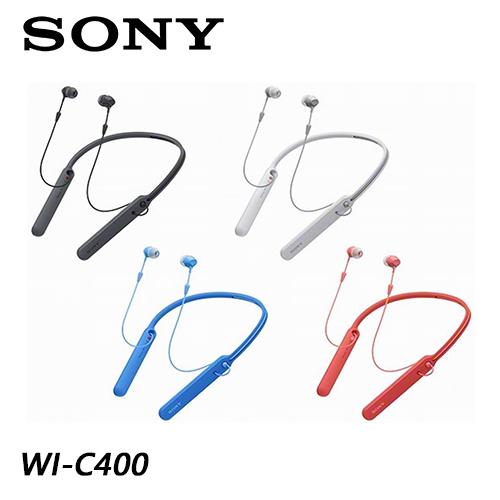【Sound Amazing】SONY WI-C400 藍牙掛頸耳塞式耳機