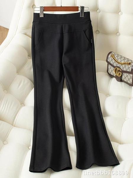 喇叭裤 喇叭褲春秋新款微喇褲女高腰顯瘦150矮小個子九分休閒西裝褲 瑪麗蘇