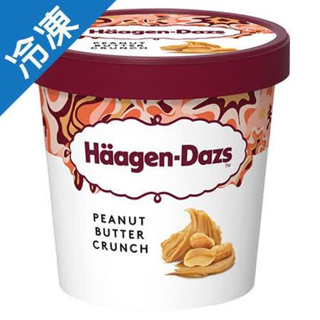 哈根達斯-濃脆花生醬冰淇淋473ml