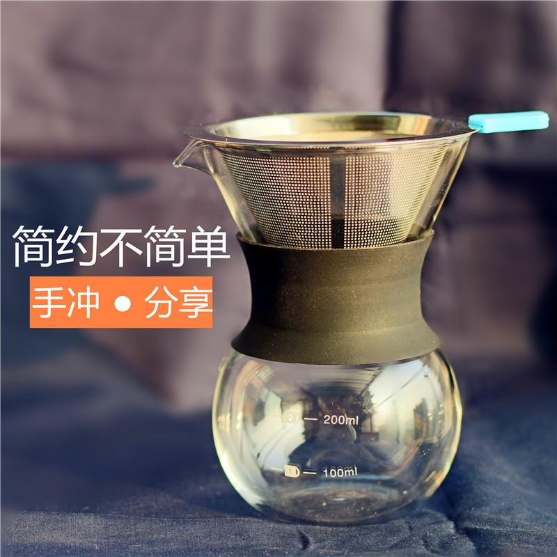 【299免運】手沖咖啡壺器具套裝不銹鋼過濾網玻璃分享壺家用便攜滴漏式過濾杯
