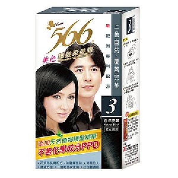 566 美色 護髮染髮霜 3號-自然亮黑 40g【康鄰超市】