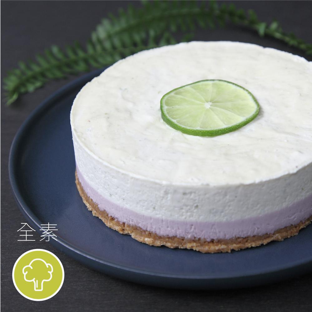 [綠帶烘焙]檸檬夏雪奇思 Ice Cream Cake (5吋/740g)
