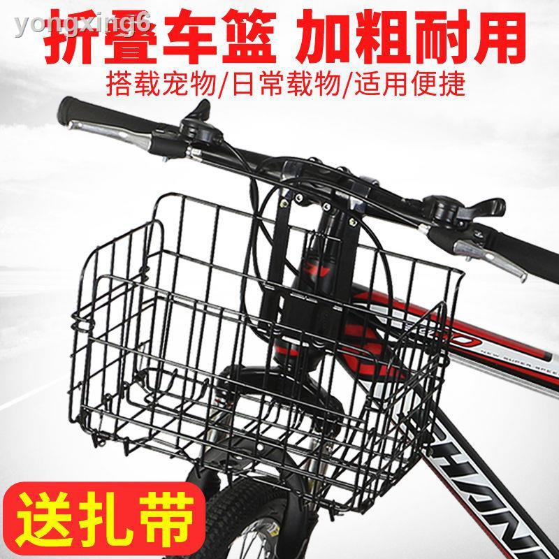 新款 自行車車筐山地車前后車筐車籃子學生單車后貨架折疊車籃菜籃掛簍