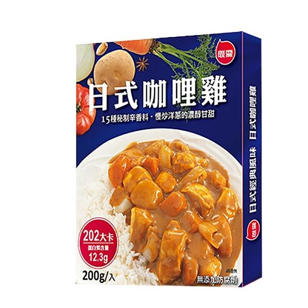 聯夏 日式咖哩雞 200g【康鄰超市】