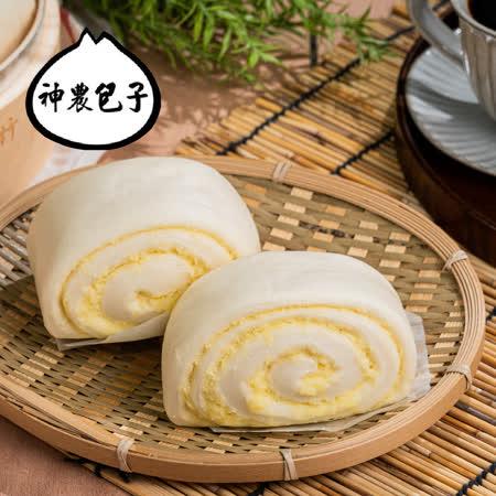 【神農包子】奶油椰子(5入/包)