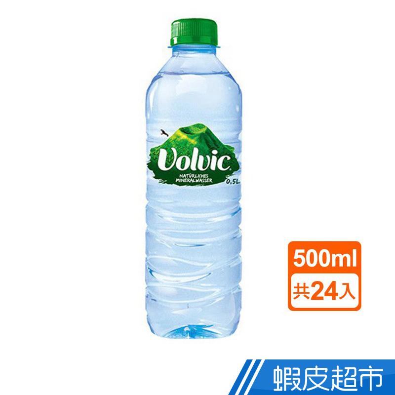 Volvic 富維克天然礦泉水 500MLx24入 現貨
