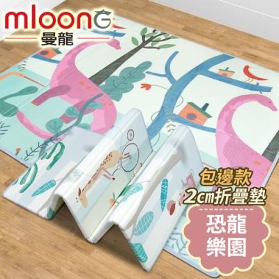 Mloong 曼龍 XPE環保無毒雙面折疊地墊(196*177公分 厚度2公分)