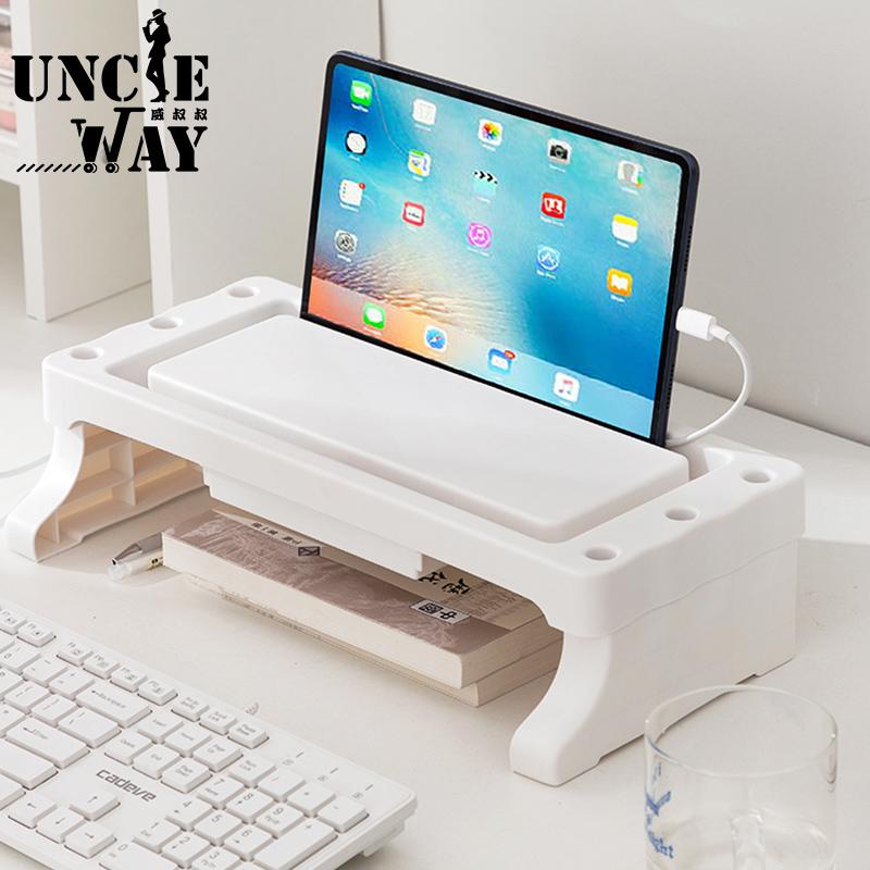 電腦 顯示器 增高架 屏幕底座 螢幕架 筆電增高架 層架 置物架 收納架 桌面收納 木紋架 鍵盤收納架【H0411】