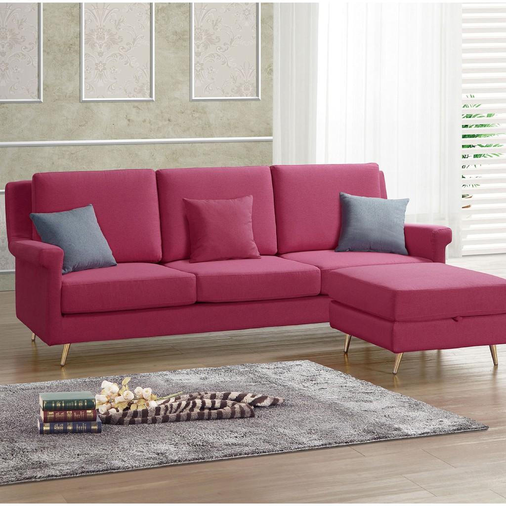 【210cmL型布沙發-A235-3】 單人座 L型沙發 貓抓皮 布沙發 沙發床 沙發椅 【金滿屋】