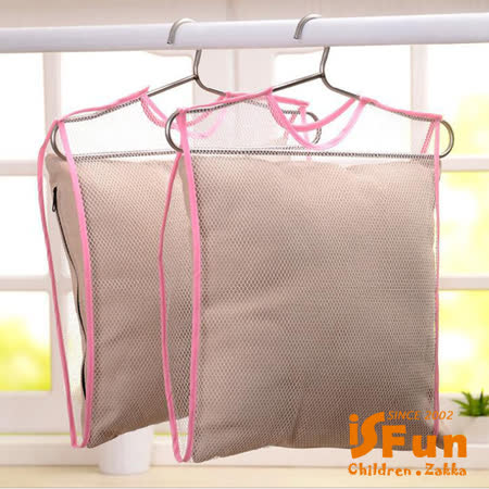 【iSFun】洗曬固定*多功能透氣曬枕置物網袋/大號3入