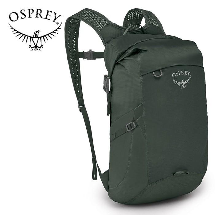 【Osprey 美國】UL Dry Stuff Pack 輕量運動背包 旅行背包 暗影灰 (UL DryStuff20)
