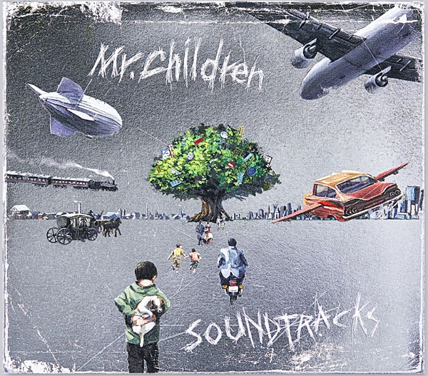 Mr.Children - 『SOUNDTRACKS』【普通盤】