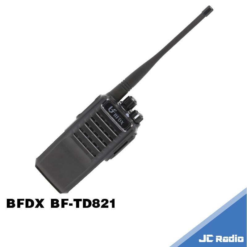 BFDX BF-TD821 數位型無線電對講機