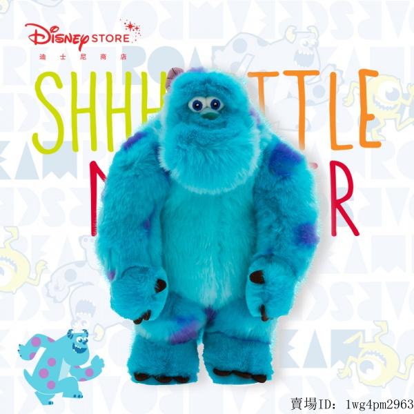 【 免運】迪士尼商店 怪獸電力公司毛絨玩偶蘇利文柔軟舒適毛絨玩具公仔迪士尼正品出廠
