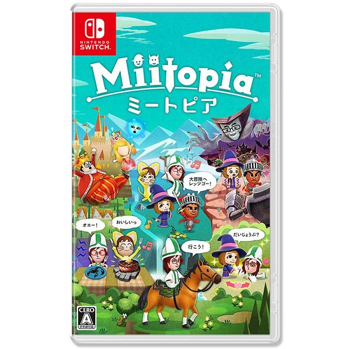【Nintendo Switch 預購】迷托邦《中文版》2021.05.21上市