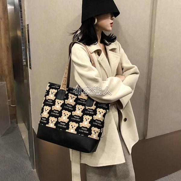 高檔刺繡小熊帆布包女單肩大容量韓版百搭卡通單肩背包手提包女包 快速出貨