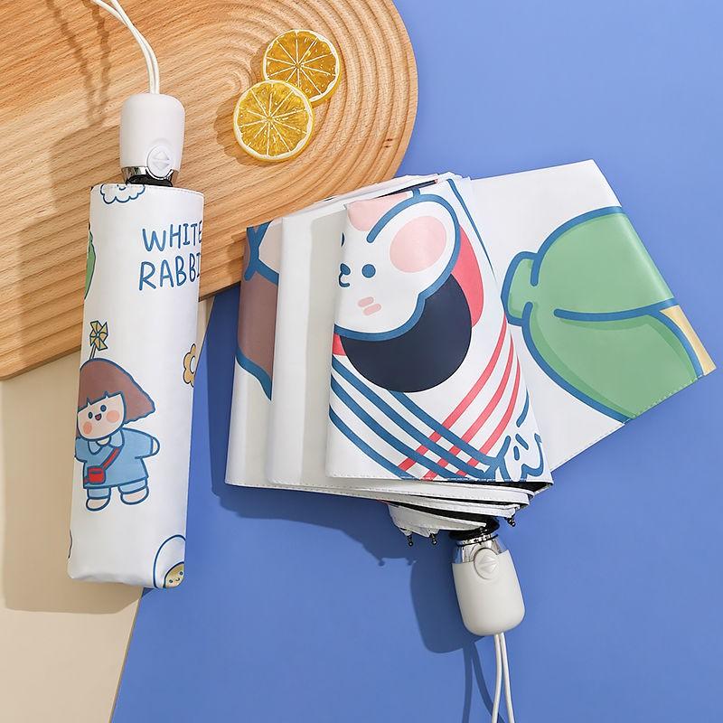 【好好货】ins雨傘女晴雨兩用折疊全自動太陽傘防紫外線可愛學生遮陽傘
