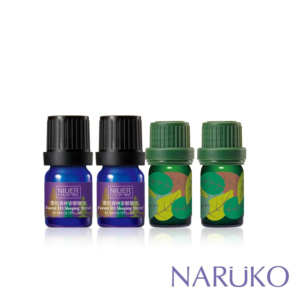 NARUKO HOME 牛爾 雪松森林安眠精油2入組(再加贈茶樹精油2入)