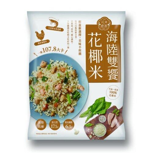 大成 花椰菜米低卡即食調理包  250克/包 10包/組