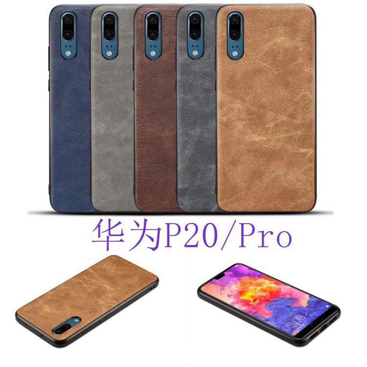 華為P20 PRO/plus手機外殼 商務復古瘋馬紋后蓋保護殼 皮紋手機套保護套保護殼防摔保護殼配件全新