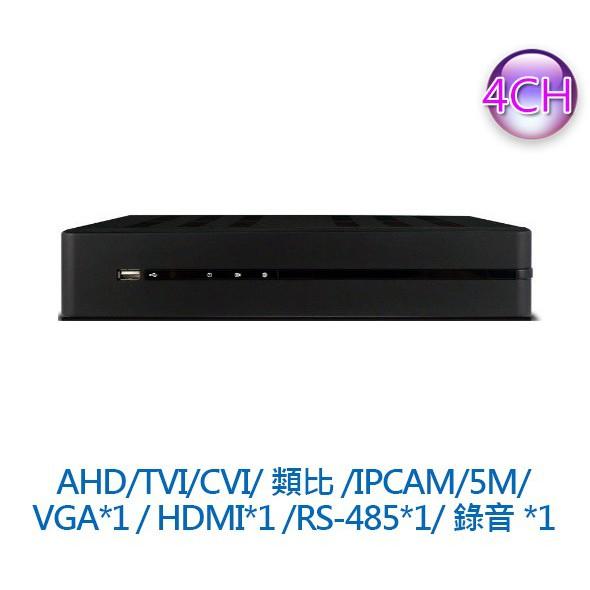 ICATCH 可取 KMH-0428EU-PM01 5合1 4路 DVR 監控主機 監視器 錄影主機 AHD DVR