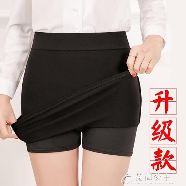 包臀裙職業半身裙高腰裙包臀裙夏大碼半身裙短裙職業裙一步裙彈力裙包 快速出貨