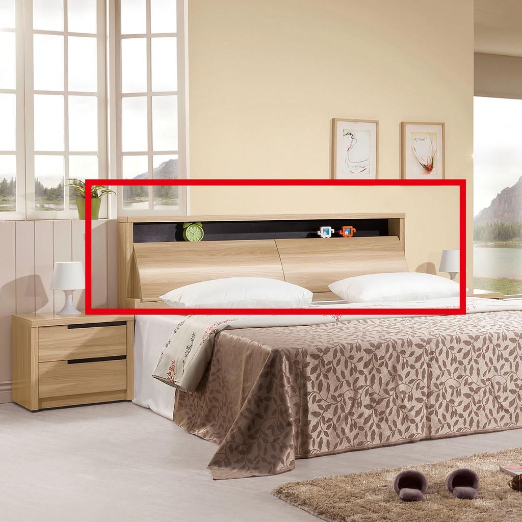 【182.4cm床頭-A127-4】床頭片 床頭櫃 單人床片 貓抓皮 亞麻布 貓抓布 【金滿屋】
