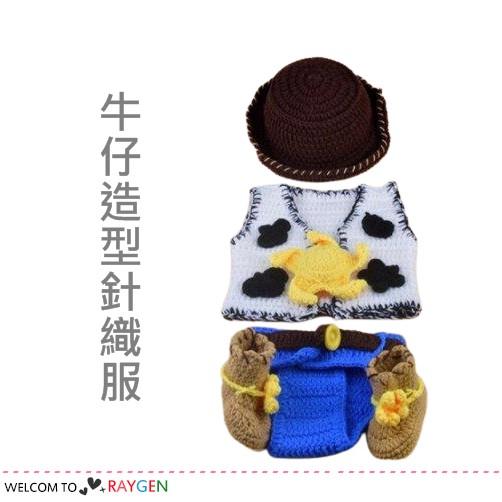 牛仔造型針織寶寶攝影寫真 造型服
