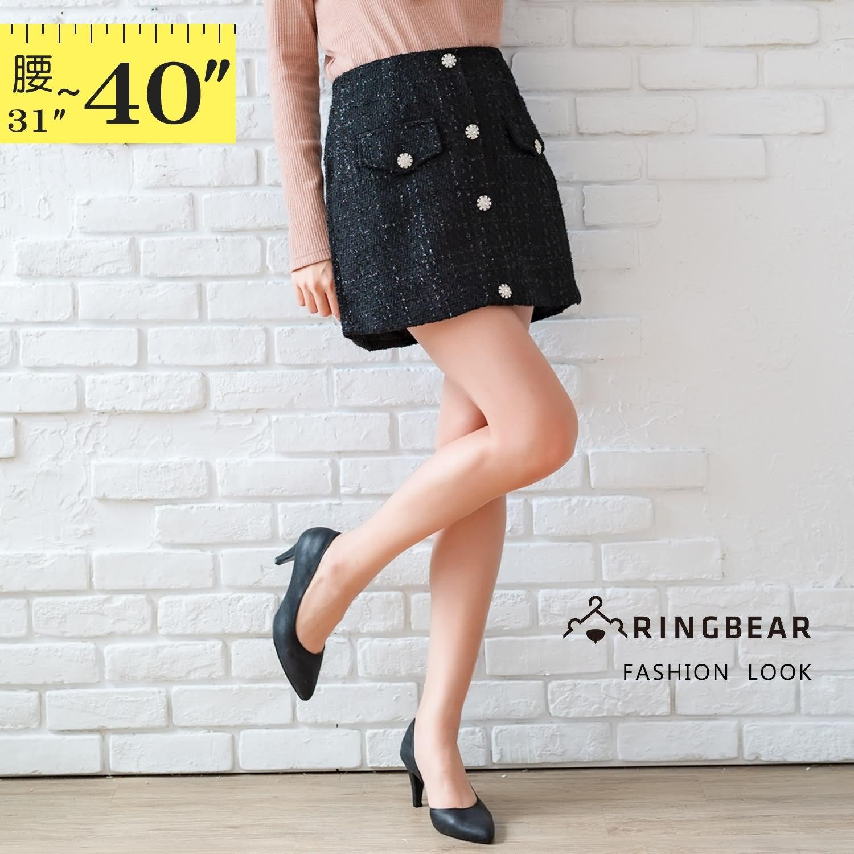 修身--華麗時尚水鑽排扣拉鍊口袋修身顯瘦A字半身亮絲毛呢短裙(黑XL-5L)-Q103眼圈熊中大尺碼