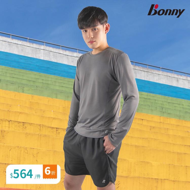 【Bonny】波力男裝吸濕排汗運動圓領長袖衫-灰