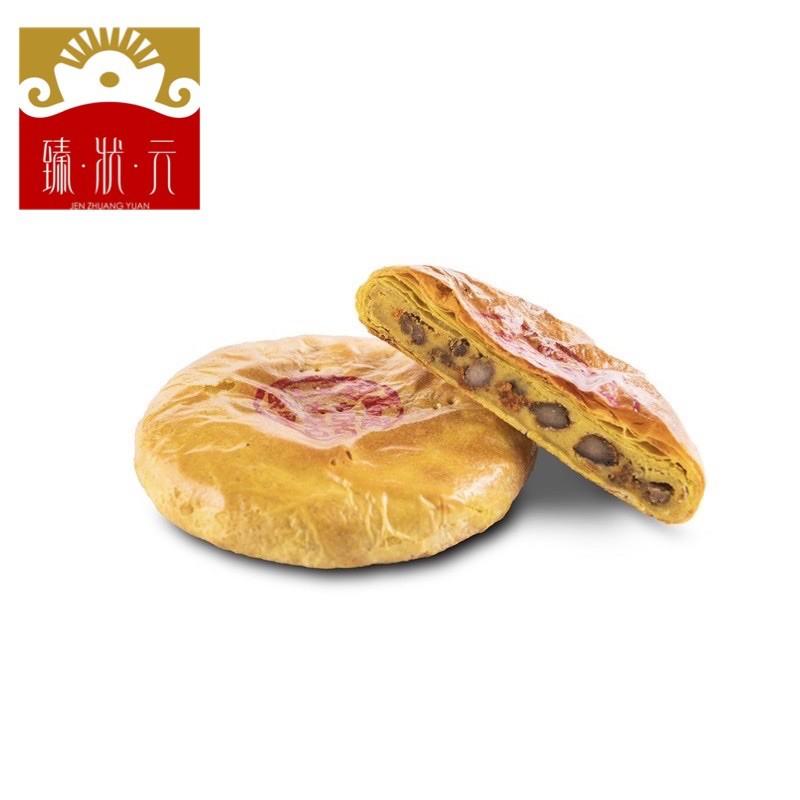【臻狀元】囍餅/咖哩餅一斤(葷)