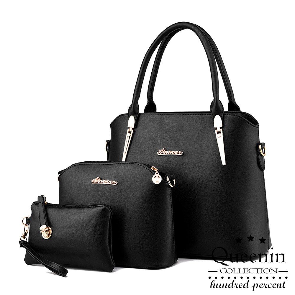DF Queenin日韓 - 北歐時尚系仿皮款手提斜背3件組-共2色