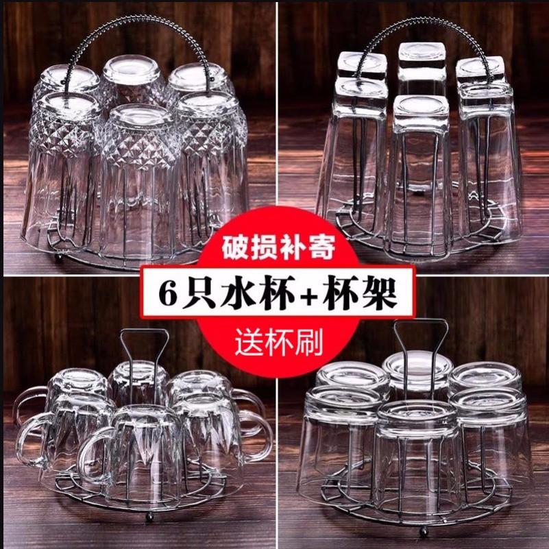 【爆款】加厚耐熱無鉛玻璃茶水杯耐熱防燙帶把手啤酒飲品杯泡茶杯6只帶架