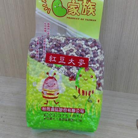 【豆豆家族】紅豆大麥600g/包
