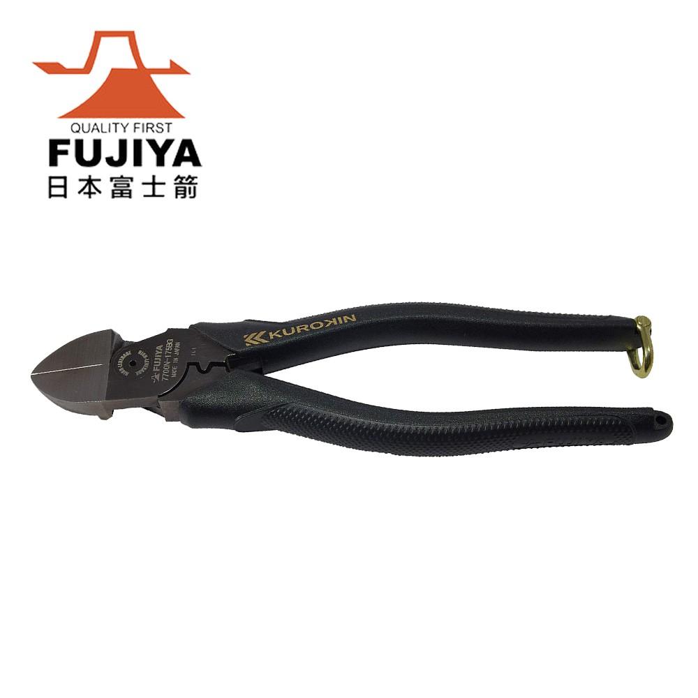 【日本Fujiya富士箭】強力型斜口鉗-偏芯薄刃175mm(黑金)