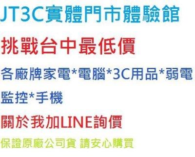 JT3C實體門市體驗館*正版 微軟 Windows 10 PRO Win Pro 10 中文專業隨機版 64Bit
