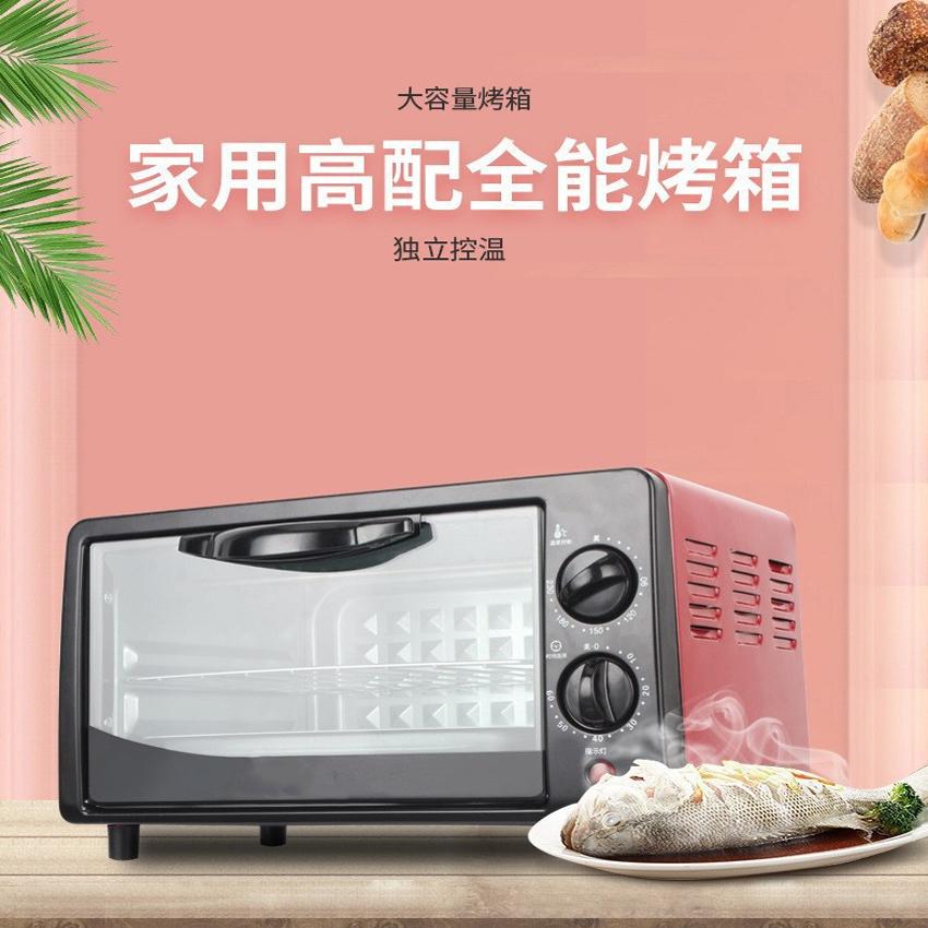電烤箱 全自動烘焙箱 小型加熱箱 家用110v電烤箱 多功能小烤箱 非微波爐