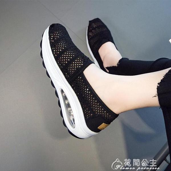 網鞋運動鞋老北京帆布鞋女搖搖鞋網鞋夏季新款鏤空軟底女鞋透氣一腳蹬 快速出貨