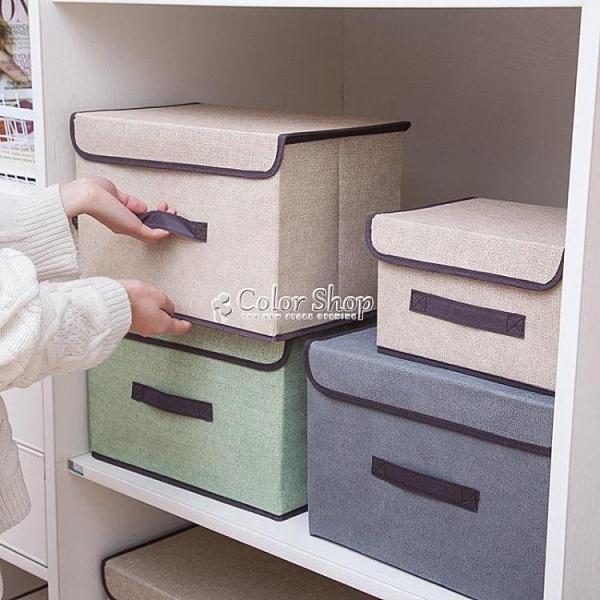 居家布藝折疊收納箱儲物箱帶蓋防塵便攜盒衣物雜物多功能儲物箱 快速出貨
