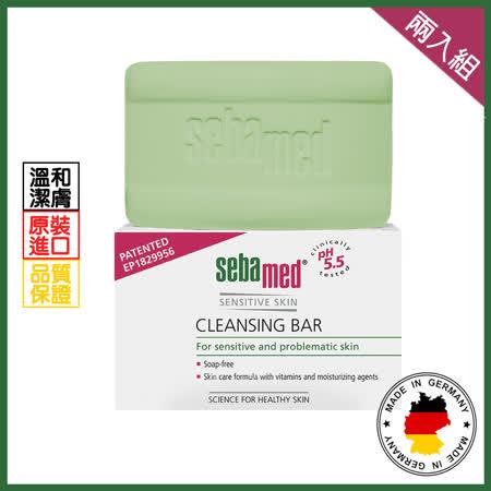 德國Sebamed pH5.5 潔膚皂 100g 兩入組