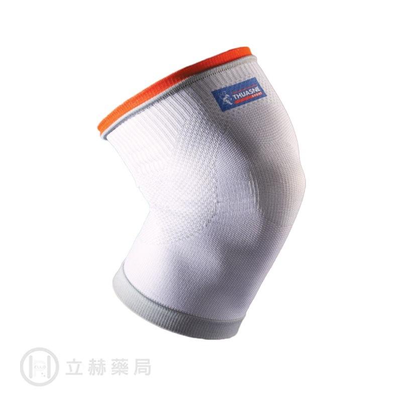 THUASNE 途安 肢體護具 運動護膝 THU 0334 1 入/盒 公司貨【立赫藥局】