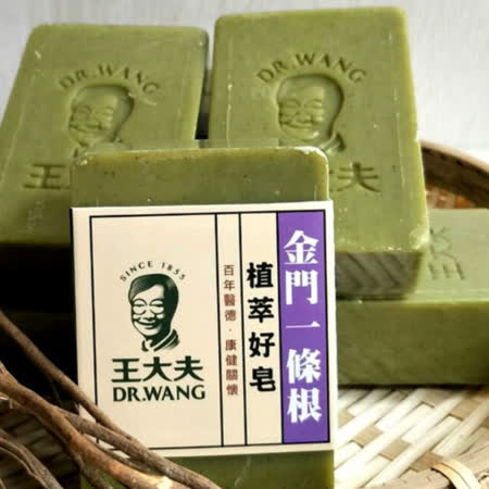一條根一帖好運皂/植萃好皂 (100gx5個)