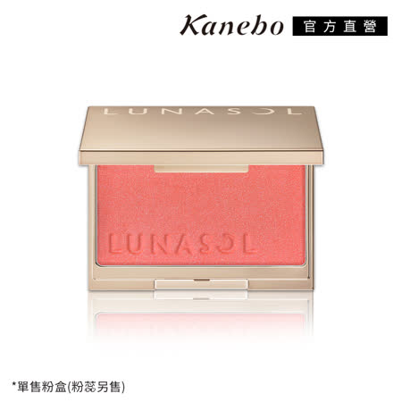Kanebo 佳麗寶 LUNASOL修容餅盒