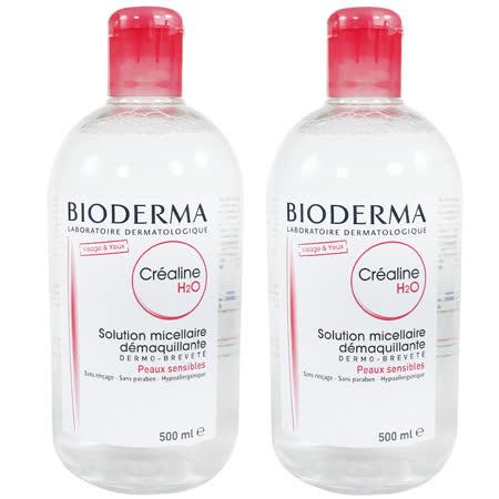 Bioderma 舒敏高效潔膚液 紅蓋 500ML-2入組