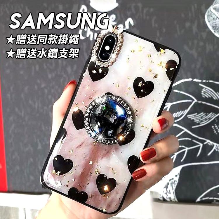 (現貨)SAMSUNG S10/NOTE9/NOTE8/S9/S8系列 奢華水鑽渲染紋理愛心圖案支架手機殼【RCSAM094】