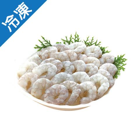 割背蝦仁(大)350g±10%/盒